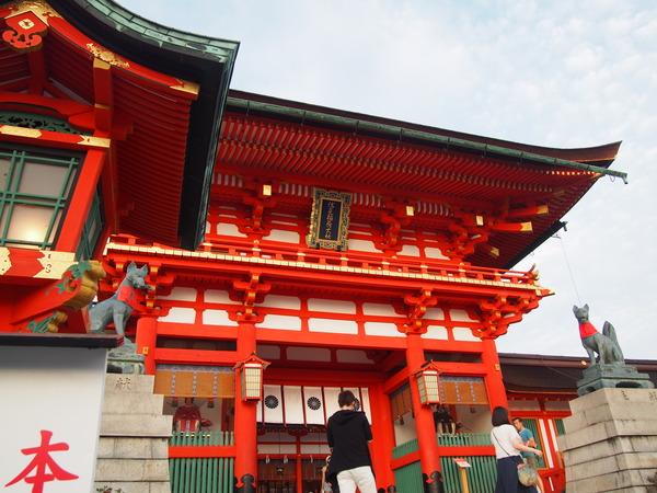 関西遠征1ダイジェスト (31)