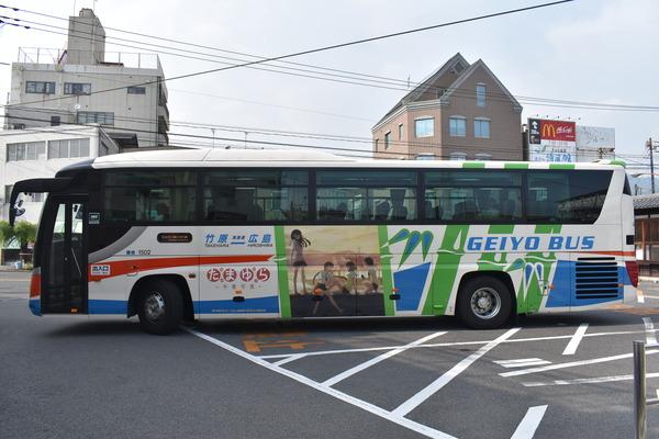 たまゆらバス (5)