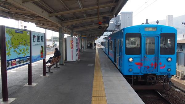 マッサン電車で竹原へ (26)