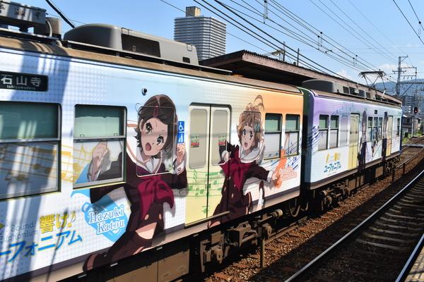 京阪大津線・響けユーフォニアム (18)