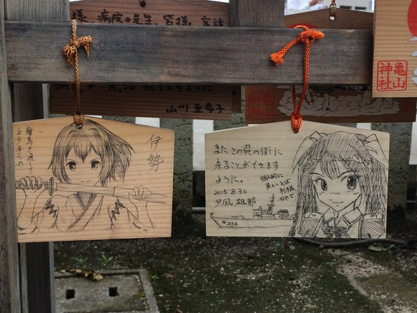 絵馬奉納(亀山神社) (2)