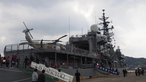 護衛艦まつゆき@浜田港 (12)