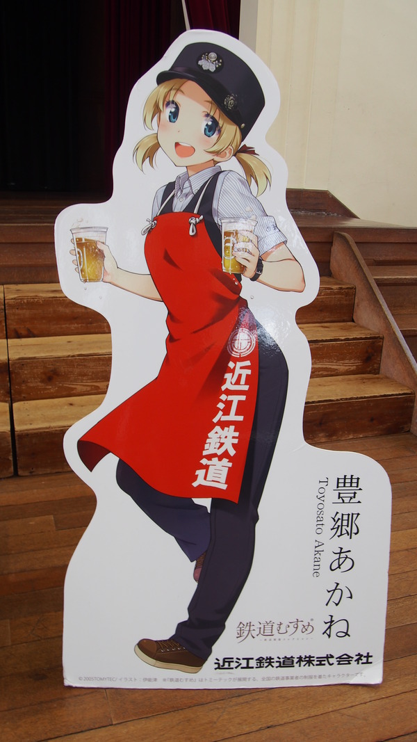 豊郷小学校豊郷あかねフェスタ (13)
