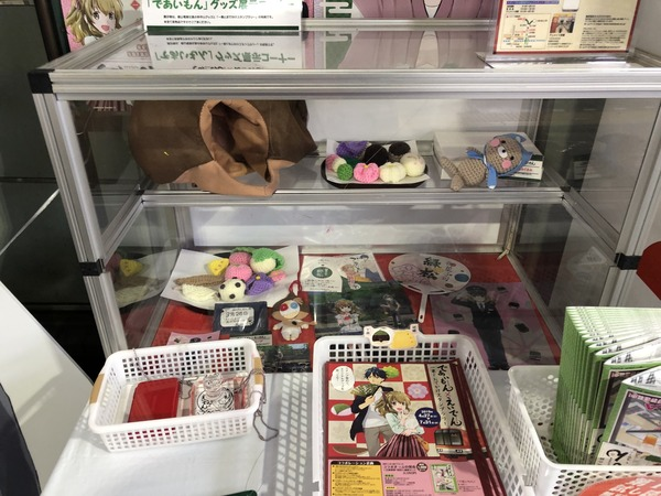 叡電と出町柳商店街 (25)