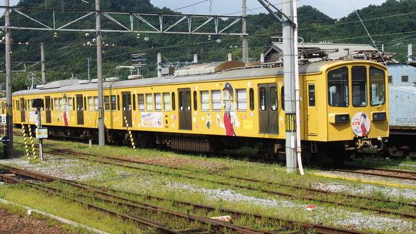 近江鉄道ビア電 (13)