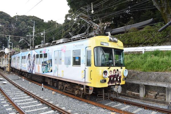 響け!ユーフォニアムラッピング2018駅編 (55)