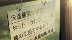竹原桜参考画像 (5)