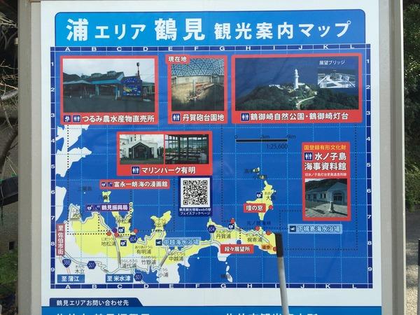 丹賀砲台園地 (36)