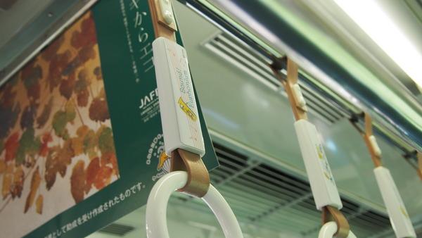 響け!ユーフォニアム列車【つり革】 (9)