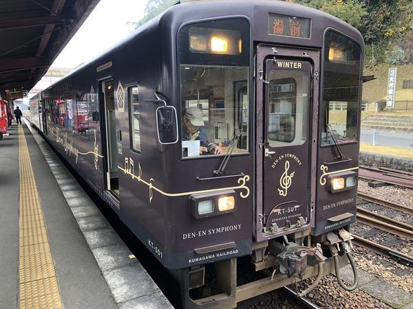くま川鉄道と球磨記念館 (19)