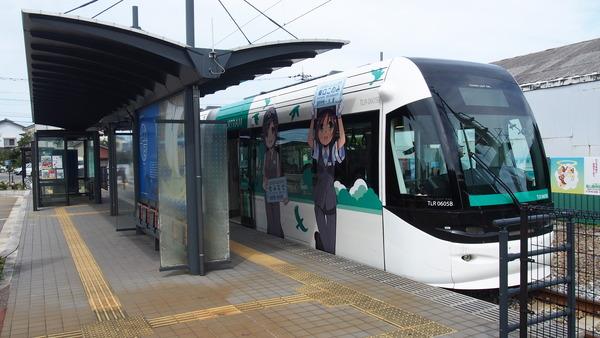 富山ライトレール鉄道むすめラッピング(緑) (44)
