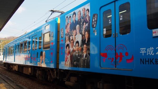 マッサン電車で竹原へ (32)