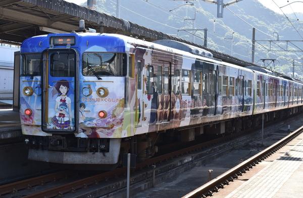 ひるね姫ラッピング電車 (14)