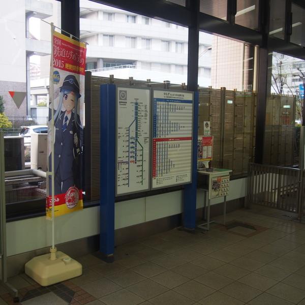 春の鉄道むすめ巡り泉北高速鉄道編 (15)