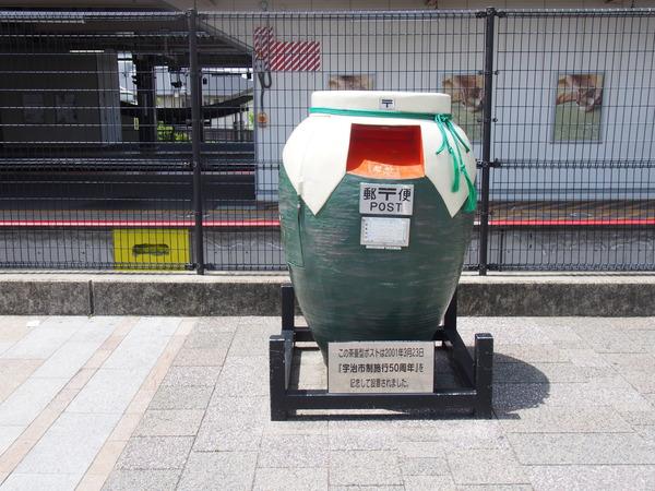 関西弾丸遠征 (54)