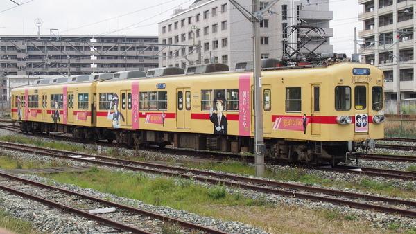 西鉄貝塚線鉄道むすめラッピング (2)