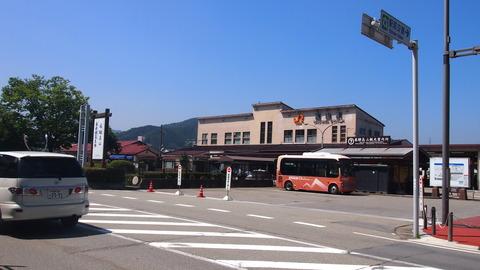 06高山駅前