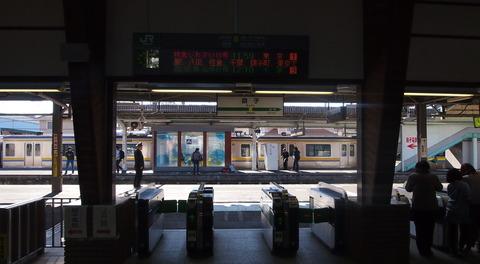 銚子電鉄前編(0)