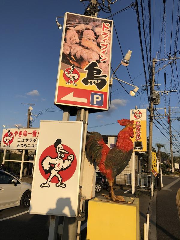 ドラ鳥糸島 (6)