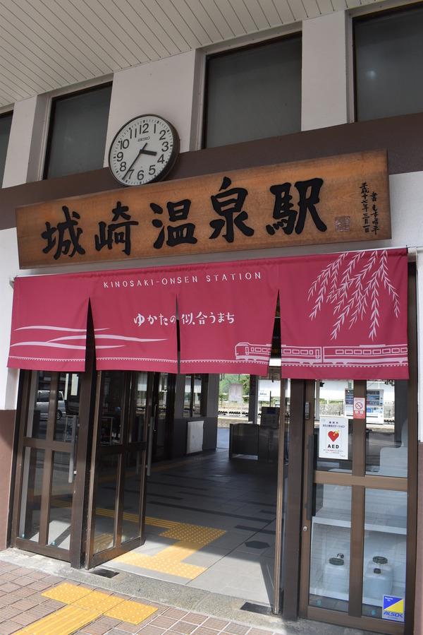 城崎このり (1)