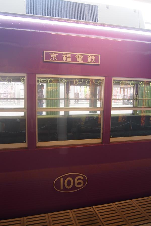 鉄道むすめ巡り2015京旅(3)福王子ひかる@嵐電編 (13)
