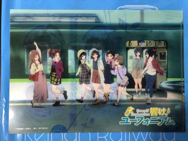 京阪宇治線「響け!ユーフォニアム」HMと等身大パネル (29)