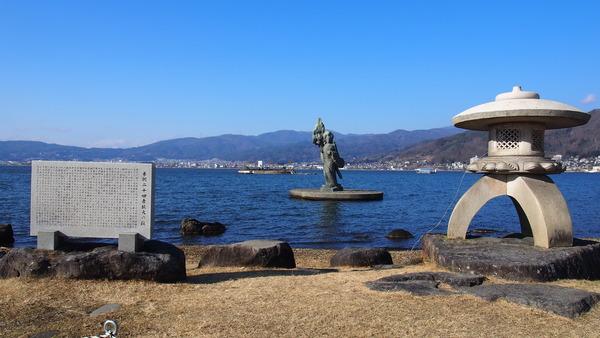 横須賀秩父諏訪を巡る冬旅 (31)