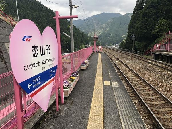 宮本えりおと恋山形駅 (44)