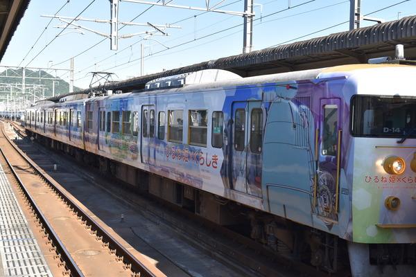 ひるね姫ラッピング電車 (8)
