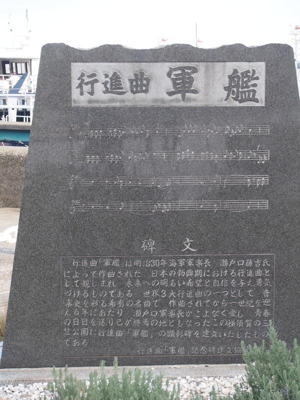 三笠公園 (38)