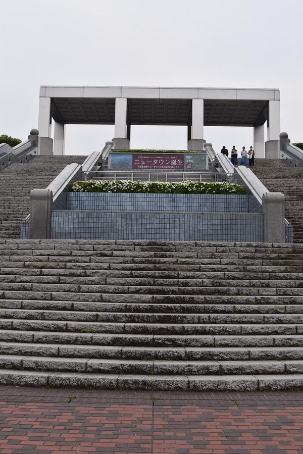 多摩センターと立川 (11)