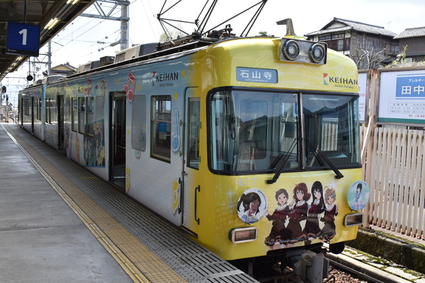 響け!ユーフォニアムラッピング2018駅編 (27)