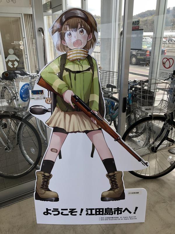 兵姫ストライク2日目iP (13)