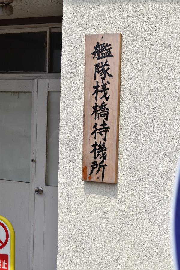 体験クルーズ編m (1)