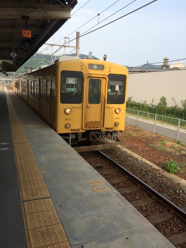 呉へ (1)