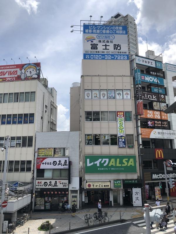 横須賀カレーフェスタ2019 (2)
