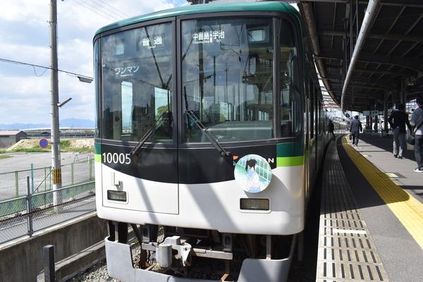 宇治線10005編成HM電車 (2)