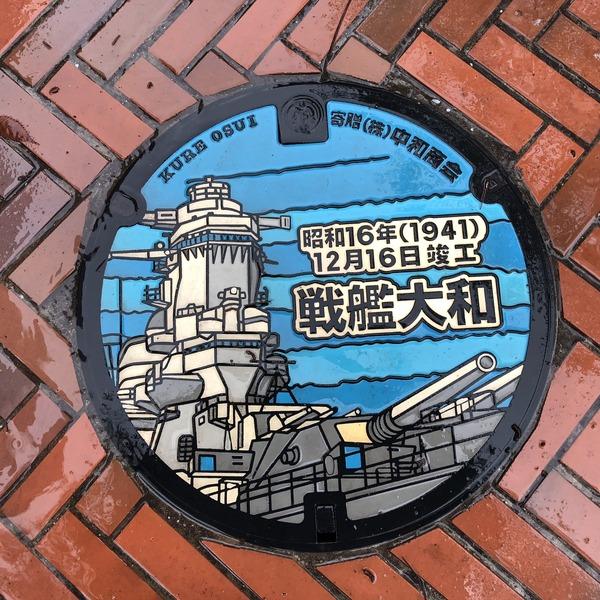呉20180918 (59)
