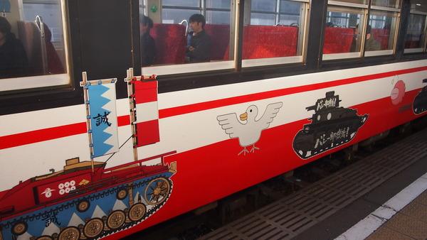 ガルパン列車で大洗へ (5)