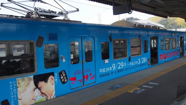 マッサン電車で竹原へ (25)