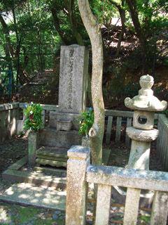 木戸孝允の妻、松子(幾松)の墓
