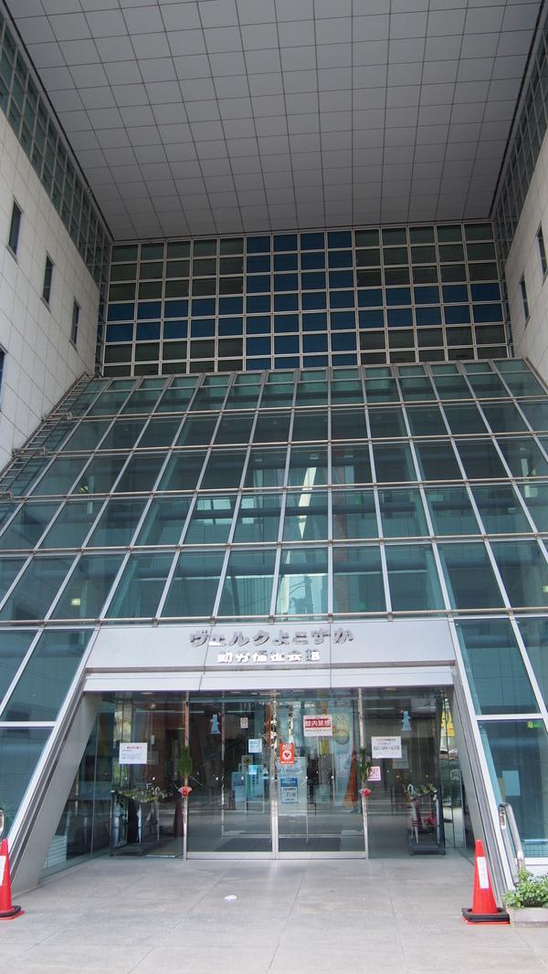 横須賀散策 (15)