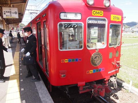 f6b13653.jpg