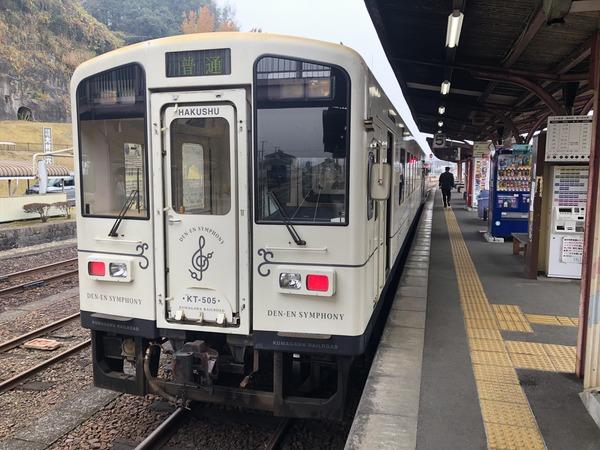 くま川鉄道と球磨記念館 (18)