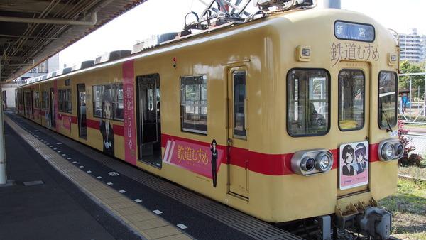 西鉄貝塚線鉄道むすめラッピング (21)