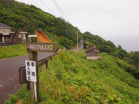 須佐の海野みこと (10)