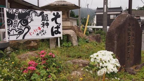 須佐の海野みこと (20)