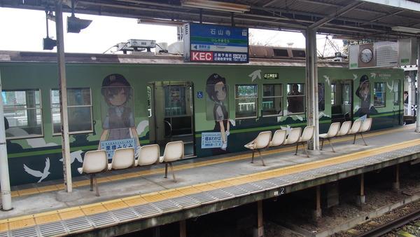 京阪大津線鉄道むすめ巡り2015ラッピング(2日目)  (36)