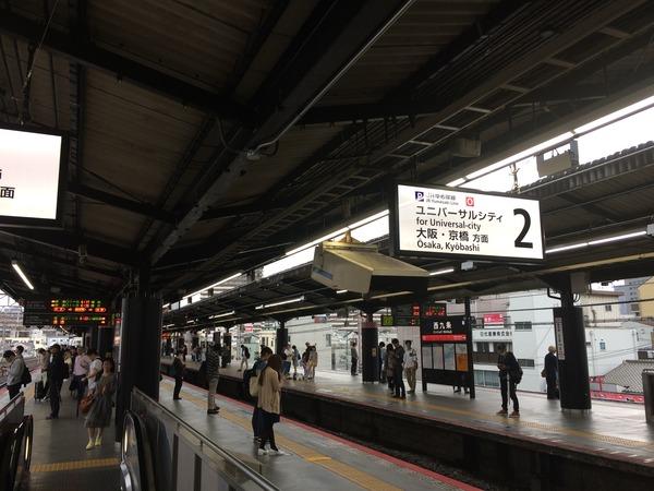 鉄道むすめ巡り京旅1京都へ (22)
