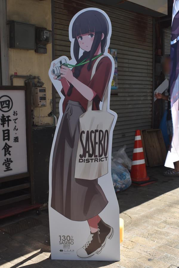 佐世保艦これ2019 (1)